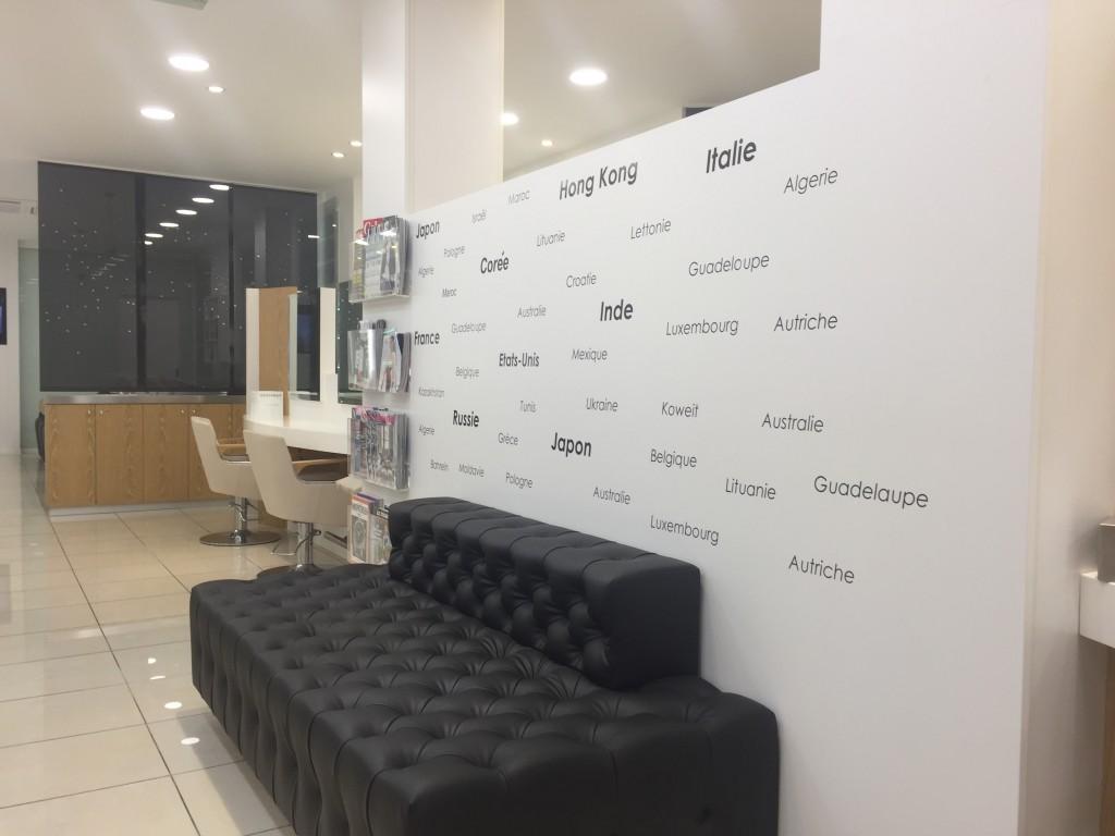 espace de détente sofa